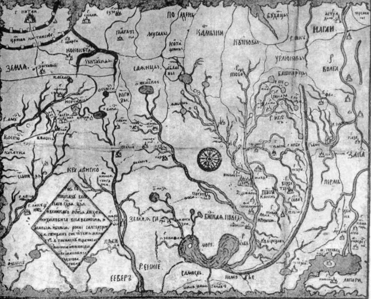Картинки по запросу первопроходцы 17 века
